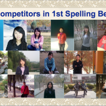 First Spelling Bee